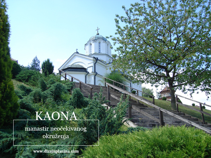 kaona-manastir-neocekivanog-okruzenja