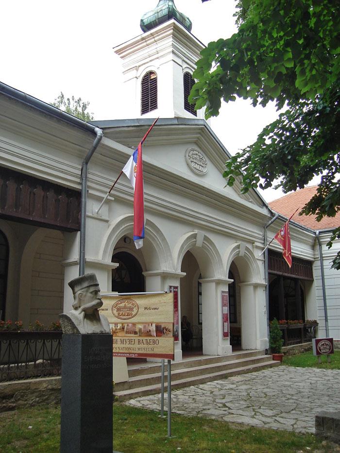 Narodni muzej Valjevo
