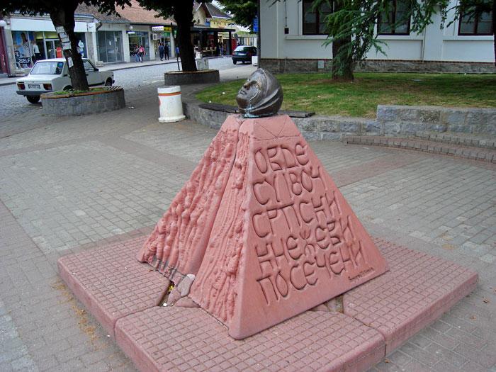 spomenik seca knezova valjevo
