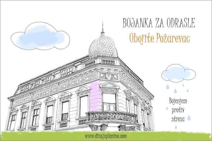 Bojanka za odrasle pdf - zgrade na Trgu Oslobodjenju u Pozarevcu